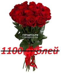 Букет из 11 красных роз