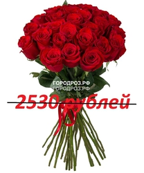 Букет из 23 красных роз