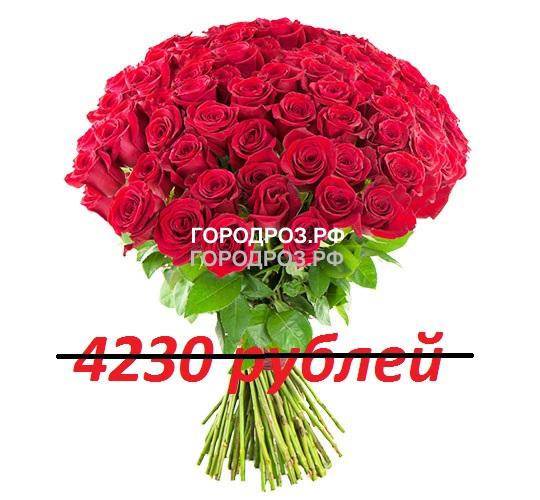 Букет из 47 красных роз