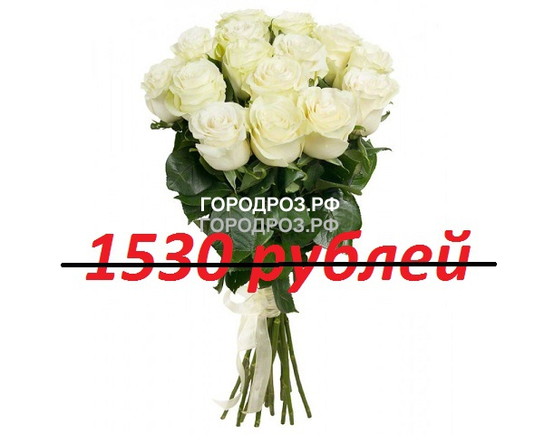 Букет из 17 белых роз