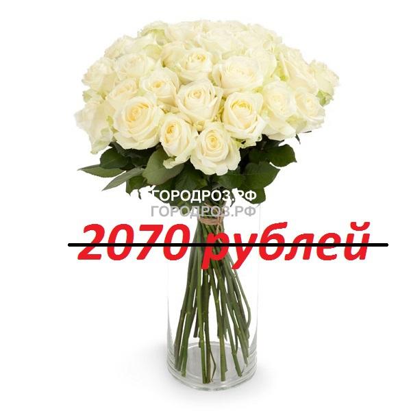 Букет из 23 белых роз