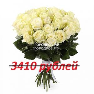 Букет из 31 белой розы