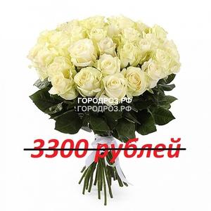 Букет из 33 белых роз