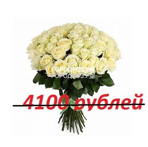 Букет из 41 белой розы