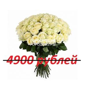 Букет из 49 белых роз
