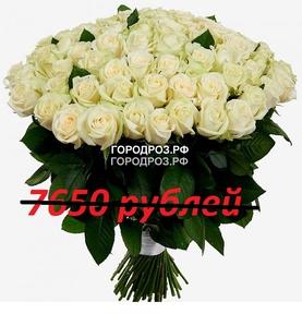Букет из 85 белых роз