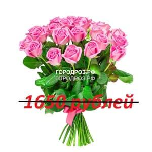 Букет из 15 розовых роз