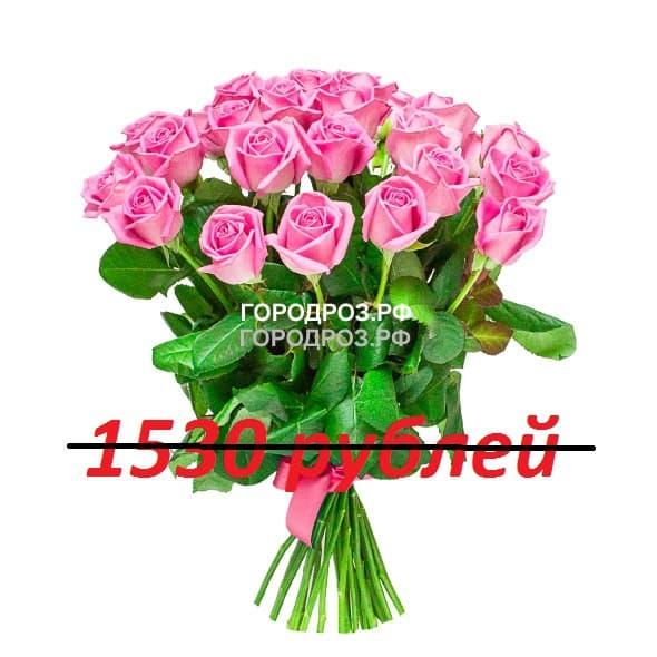 Букет из 17 розовых роз