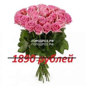Букет из 21 розовой розы