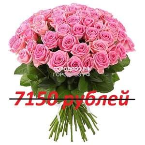 Букет из 65 розовых роз