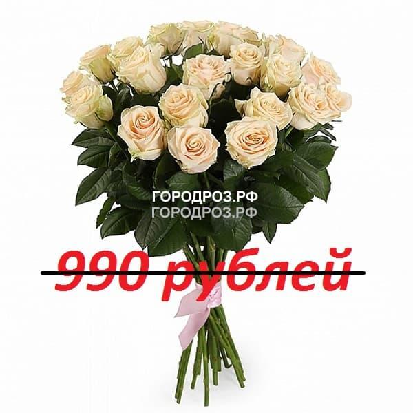 Букет из 11 нежно-розовых роз