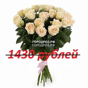 Букет из 13 нежно-розовых роз
