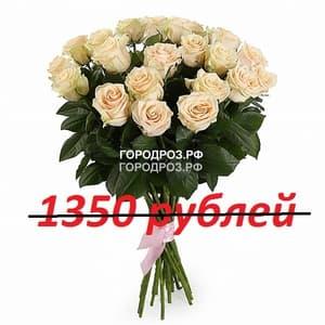 Букет из 15 нежно-розовых роз