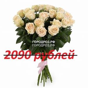 Букет из 19 нежно-розовых роз