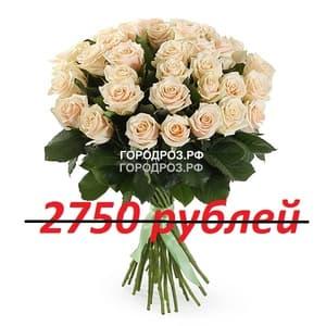 Букет из 25 нежно-розовых роз