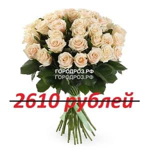 Букет из 29 нежно-розовых роз
