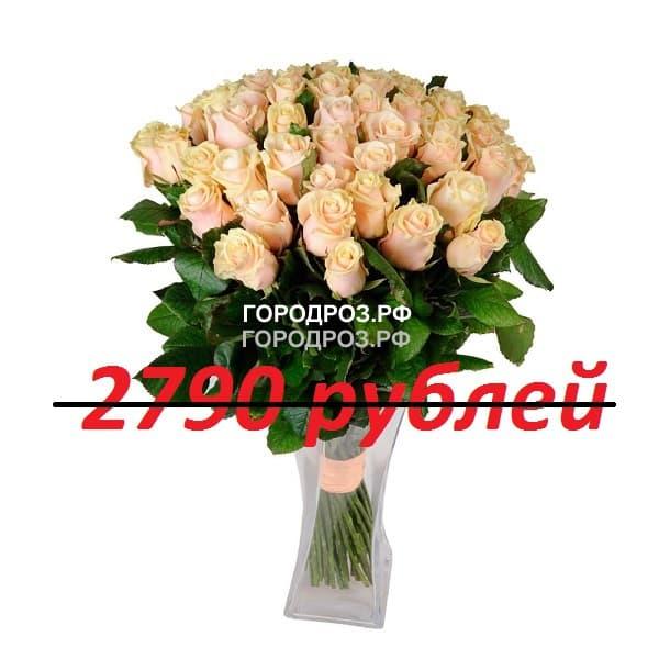 Букет из 31 нежно-розовой розы