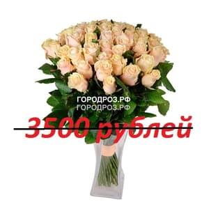 Букет из 35 нежно-розовых роз