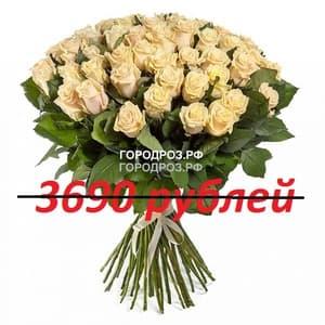 Букет из 41 нежно-розовой розы