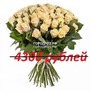 Букет из 43 нежно-розовых роз