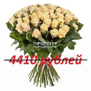 Букет из 49 нежно-розовых роз