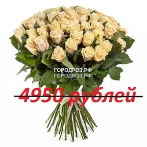 Букет из 55 нежно-розовых роз