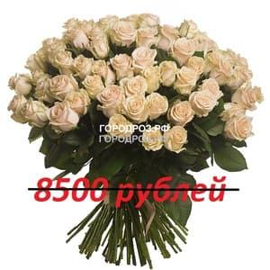 Букет из 85 нежно-розовых роз