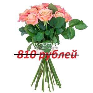 Букет из 9 персиковых роз