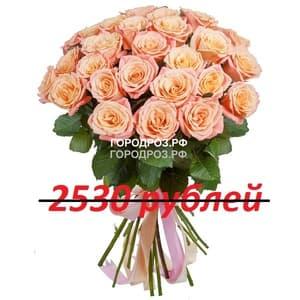 Букет из 23 персиковых роз