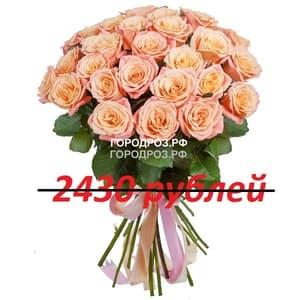 Букет из 27 персиковых роз