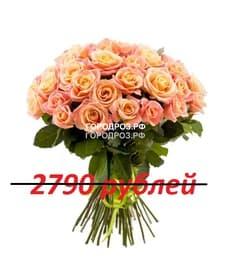Букет из 31 персиковой розы