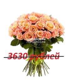 Букет из 33 персиковых роз