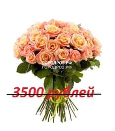 Букет из 35 персиковых роз