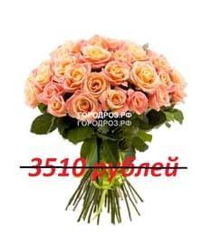 Букет из 39 персиковых роз