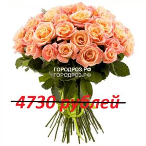 Букет из 43 персиковых роз