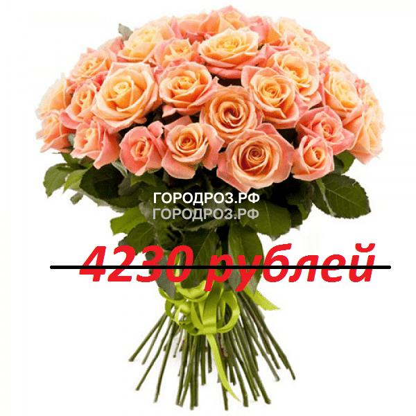 Букет из 47 персиковых роз