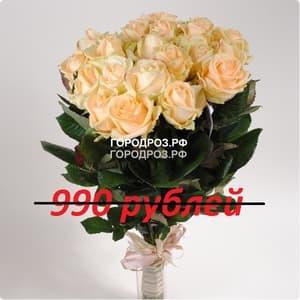 Букет из 11 кремовых роз