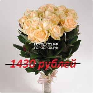 Букет из 13 кремовых роз