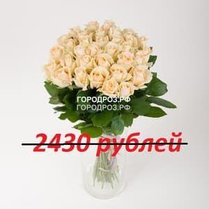 Букет из 27 кремовых роз