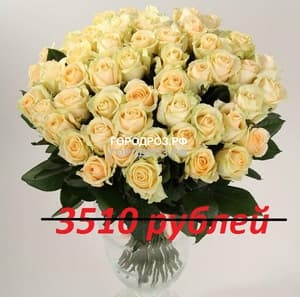 Букет из 39 кремовых роз