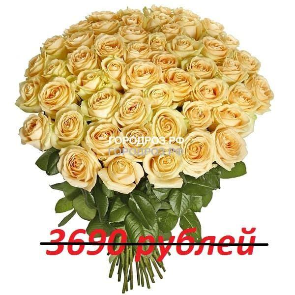 Букет из 41 кремовой розы