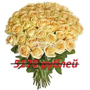 Букет из 47 кремовых роз