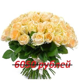 Букет из 55 кремовых роз