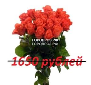 Букет из 15 коралловых роз