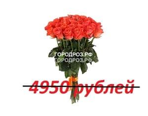Букет из 45 коралловых роз