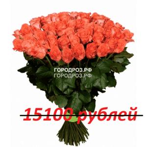 Букет из 151 коралловой розы