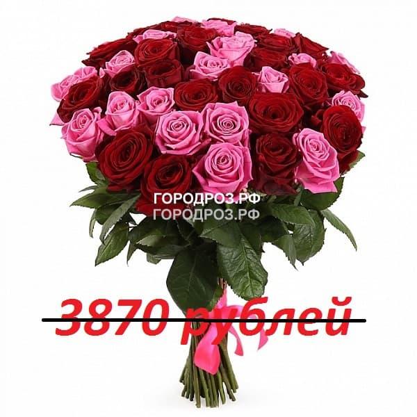 Букет из 43 красных и розовых роз