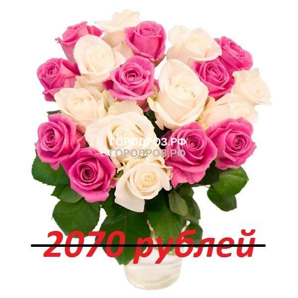 Букет из 23 розовых и белых роз