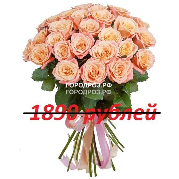 Букет из 21 персиковой розы