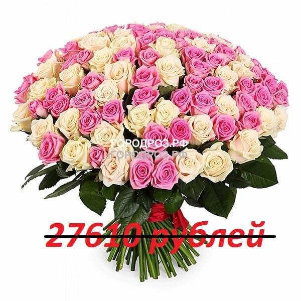 Букет из 251 розовой и белой розы